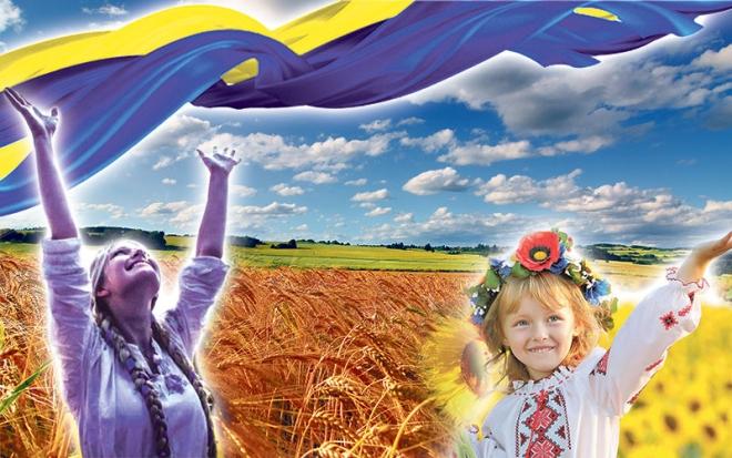 картинки украина моя душа после победы горел