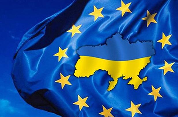 ЕС перечислит Украине 500 млн евро