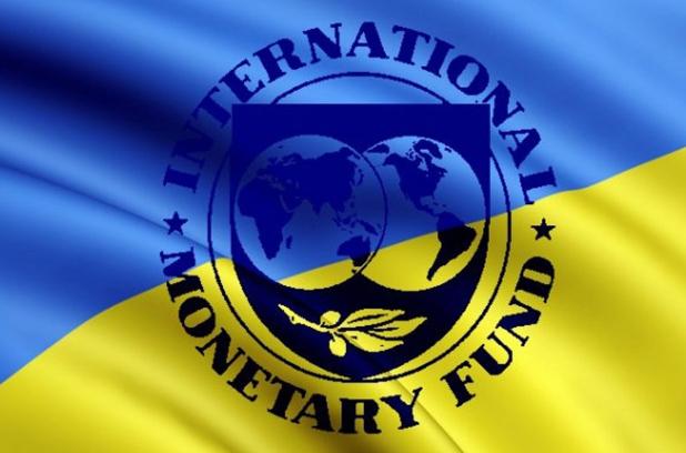 Украина не получит транш МВФ в 2019 году