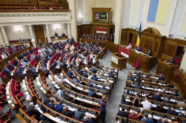Завтра депутаты рассмотрят законопроект об особом статусе Донбасса