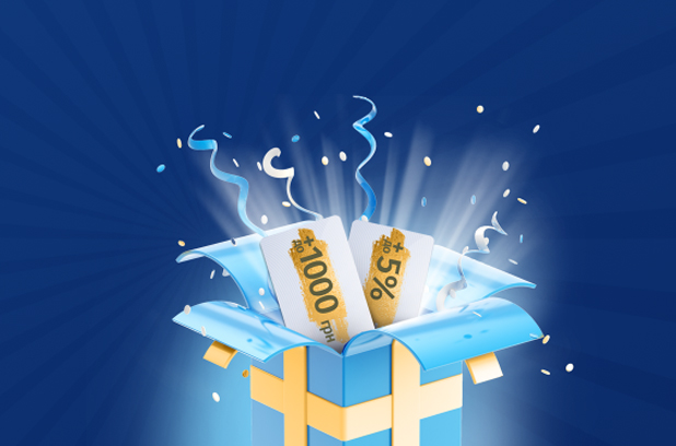 """Акция """"Подарок каждому"""" от Универсал Банка"""