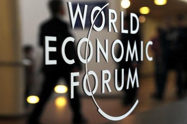 Экономический форум в Давосе: все подробности
