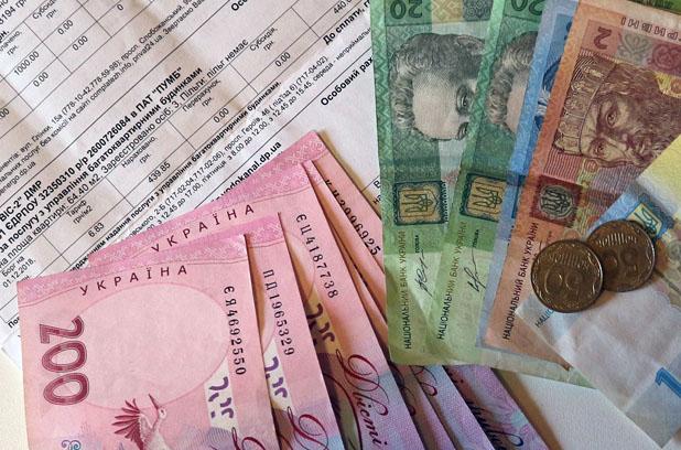 Субсидии-2019: кому и сколько платили?