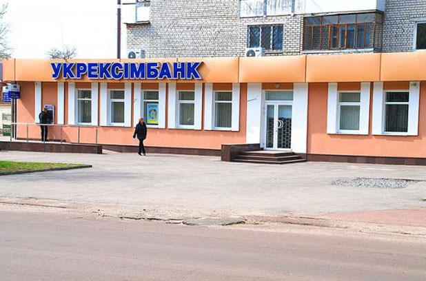 Укрэксимбанк получил 1 млрд прибыли в 2019 году