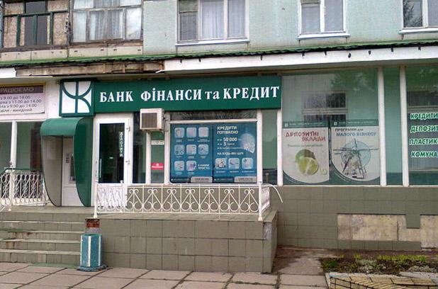 НБУ выиграл иск у банка
