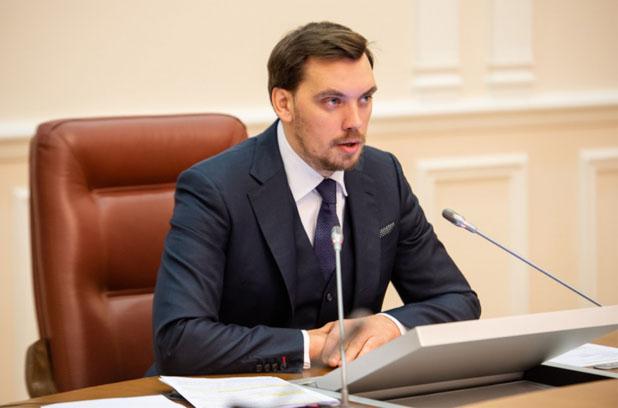 В Украине появилось долговое агентство