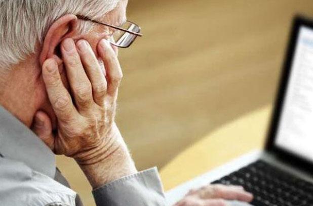 Пенсионный фонд определил размер самой высокой пенсии