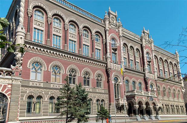 Украинцы стали больше жаловаться на работу банков, — НБУ
