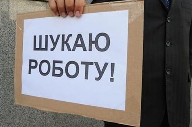 В Украине увеличится пособие по безработице