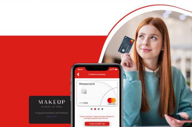 Ощадбанк разыгрывает iPhone и сертификаты на косметику