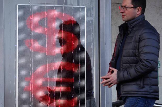 Курс доллара в Украине побил восьмимесячный рекорд