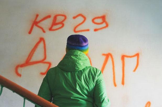"""В Украине орудуют """"черные коллекторы"""": как защититься?"""