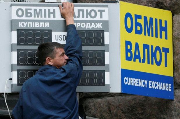 НБУ установил курс доллара на 12 марта