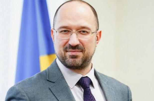 Рада одобрила кандидатуру Шмыгаля на должность премьера