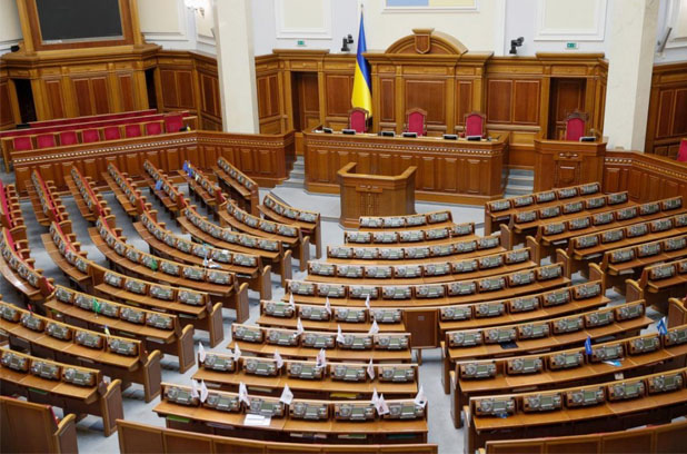 В Раде появилась финальный текст законопроекта о референдуме